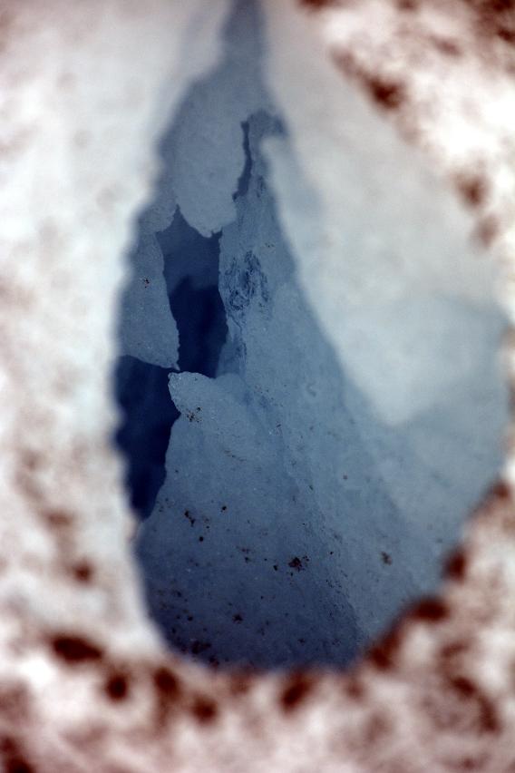 Mendenhall Glacier Hole Zoom