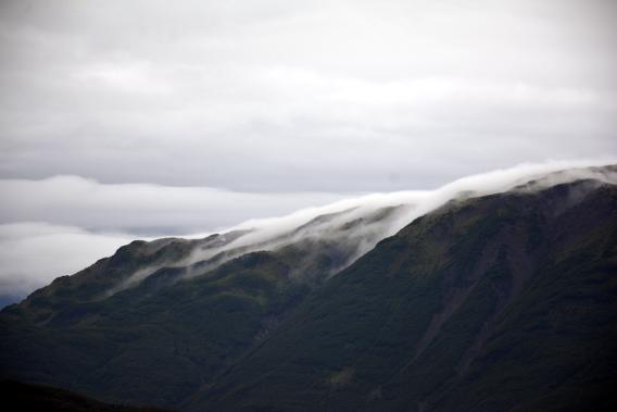 Misty Mountains Alaska Hubbard