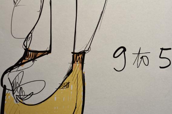 Garance Doré 9 to 5 Fashion Illustration