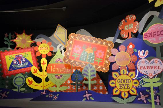 Disneyworld's It's a Small World Ride 2