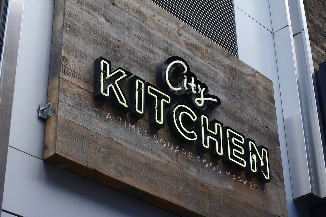 New York City City Kitchen