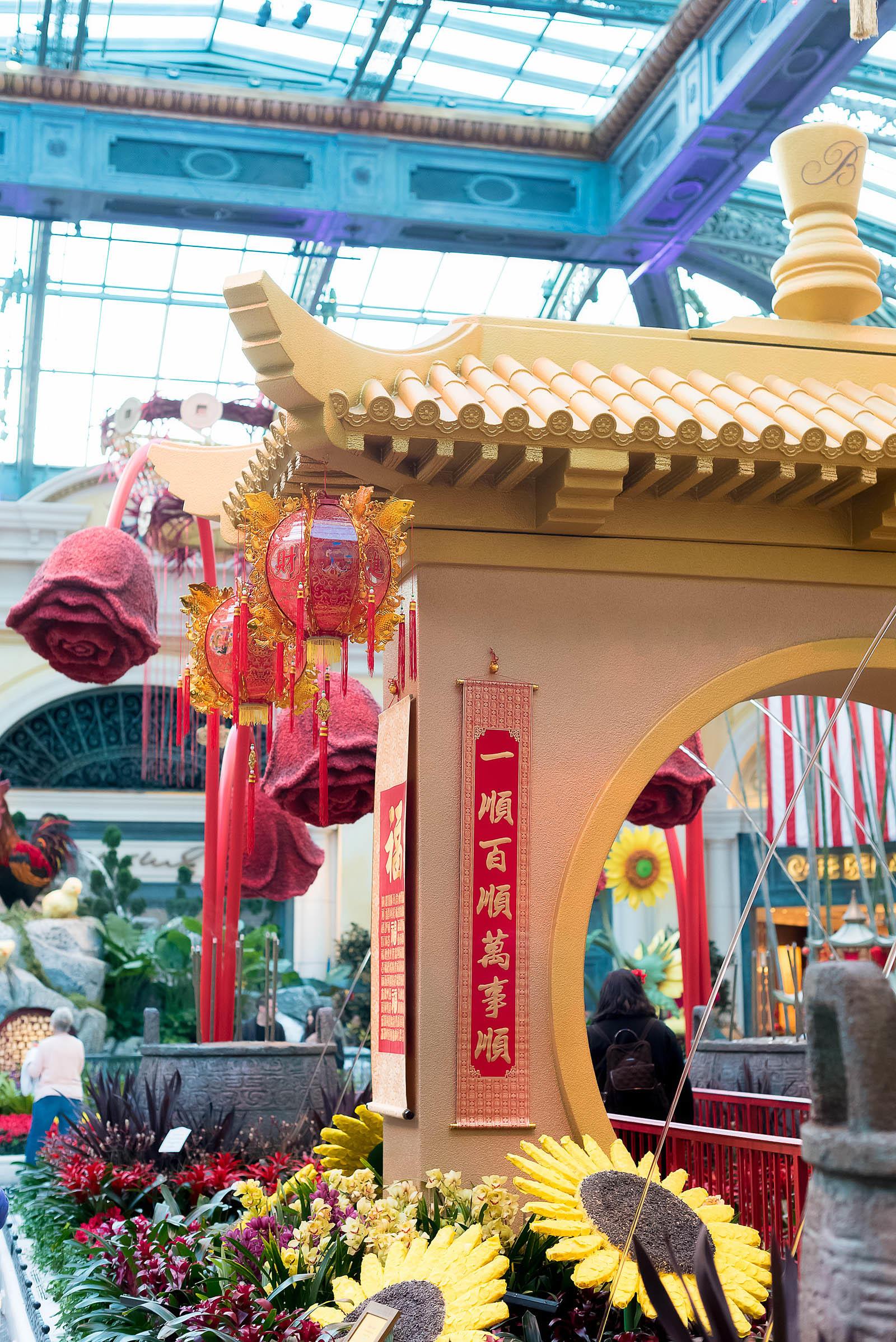 Bellagio Vegas Chinese New Year 2017
