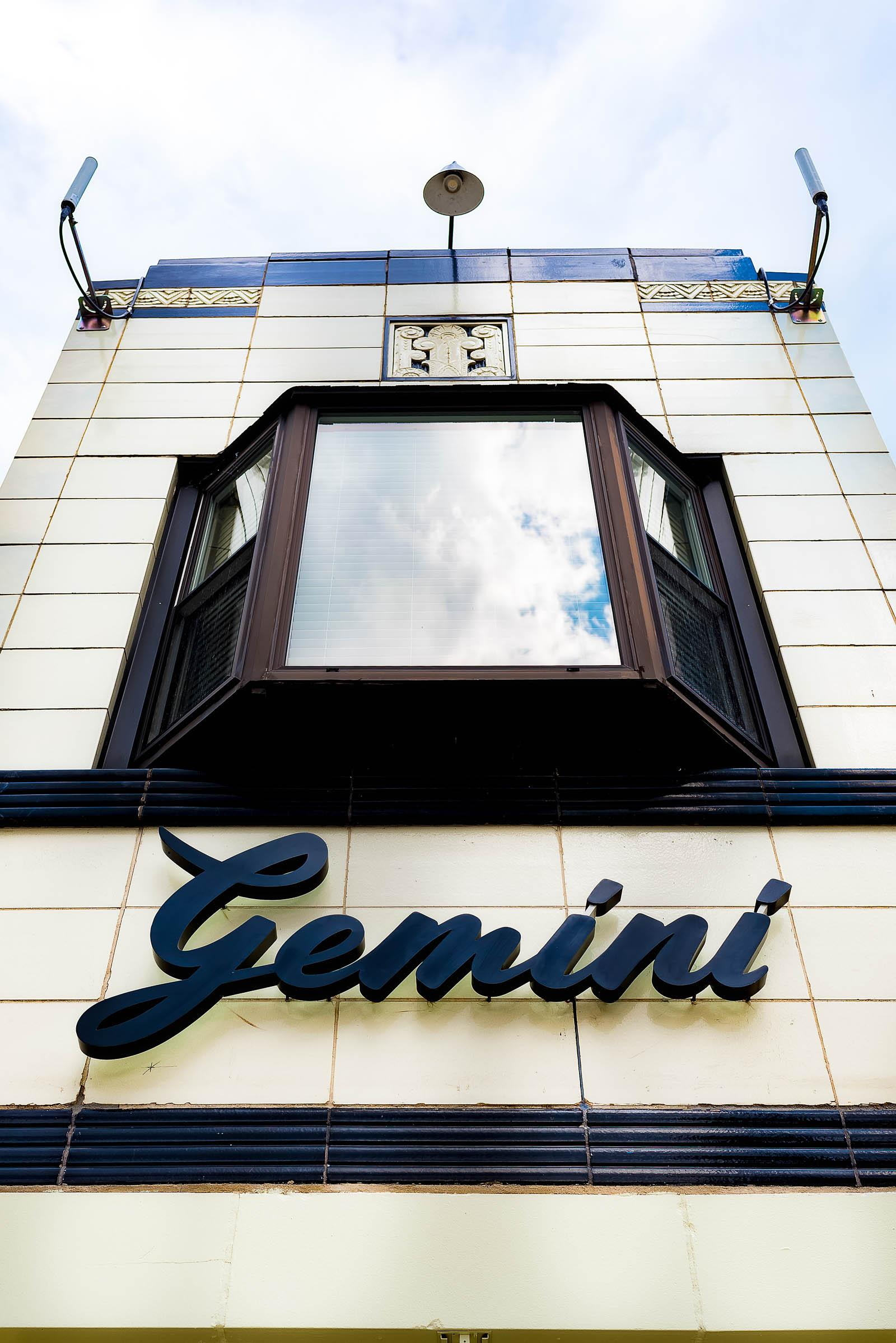 Gemini Chicago Restaurant